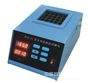 DIS-25型數控多功能消解器