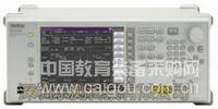 安立Anristu MS9740A光譜分析儀