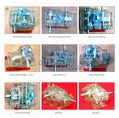 透明減速器拆裝測繪模型