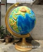 大型立体地球仪模型