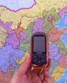 麦哲伦手持GPS报价