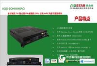 爱鑫微全球首款2G独立显卡桌面级CPU标准ops电脑NEC投影机OPS电脑 投影机内置OPS电脑
