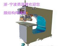 軟膜天花焊接機