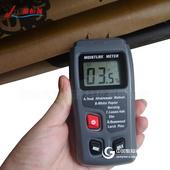YHT01大量程木材水分儀紙板紙張海棉濕度計