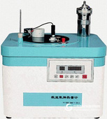 XRY-1A數顯氧彈熱量計(熱容量14000~15000J/℃)