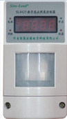 SL8425數字感應照度控制器