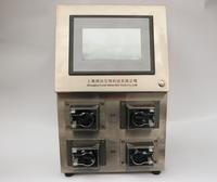 pH控制系統GS-pH02