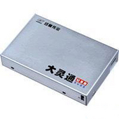 纽曼  大灵通3.5寸移动硬盘40G