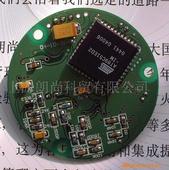 平面電子羅盤LP3200