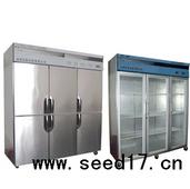 种子低温储藏柜