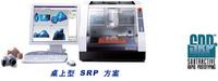 日本罗兰桌面型模具机