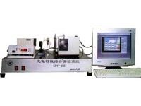 光电特性综合实验系统实验仪