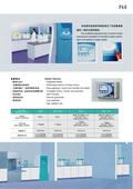 实验室集中供水系统.2