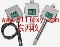 温度湿度气压计/温度湿度气压变送器带RS485RS232接口