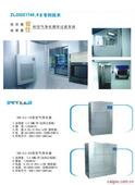 SW-CJ-2K型空气净化器|上海