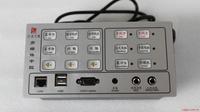巨龙天地TD-C90多媒体中控,多媒体教学专用中控系统