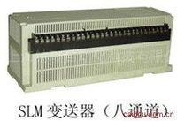 SLM8000