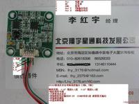 XY203双轴模拟倾角/双轴倾角传感器/倾角传感器