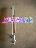 高精度磁翻板液位计上海云鸥专业生产
