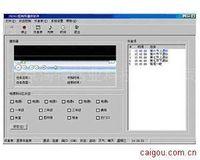 智能廣播系統軟件