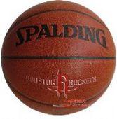 斯伯丁篮球