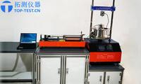 TT-STC20型全自动应力应变控制式多功能大型?#25506;?#20202; TOP-TEST 拓测仪器  大型?#25506;?#20202;