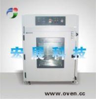可程式恒温恒湿试验机;低温恒温恒湿箱;超低温恒温恒湿箱