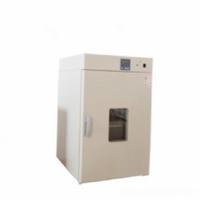 【DHG-9145A】厂家直销 立式干燥箱 电热恒温鼓风干燥箱