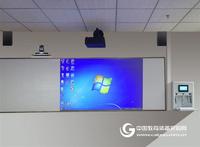 投影书写白板
