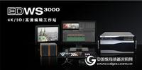 传奇雷鸣EDWS3000