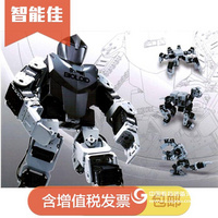智能佳 Bioloid百乐Premium Kit创意竞赛教学机器人 教学培训专用
