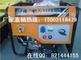汽油发电电焊机_YT250AE