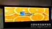 瑞屏首家推出整屏无拼缝的高清智能纯激光光源DLP无缝大屏幕