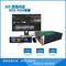 安尼兴业EDS-HD4高清非编系统视频编辑工作站非线编EDIUS