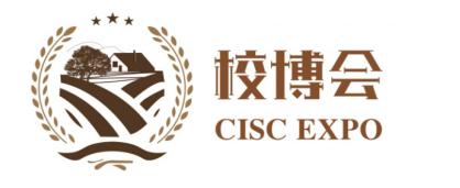 2019中國(上海)國際智慧校園博覽會