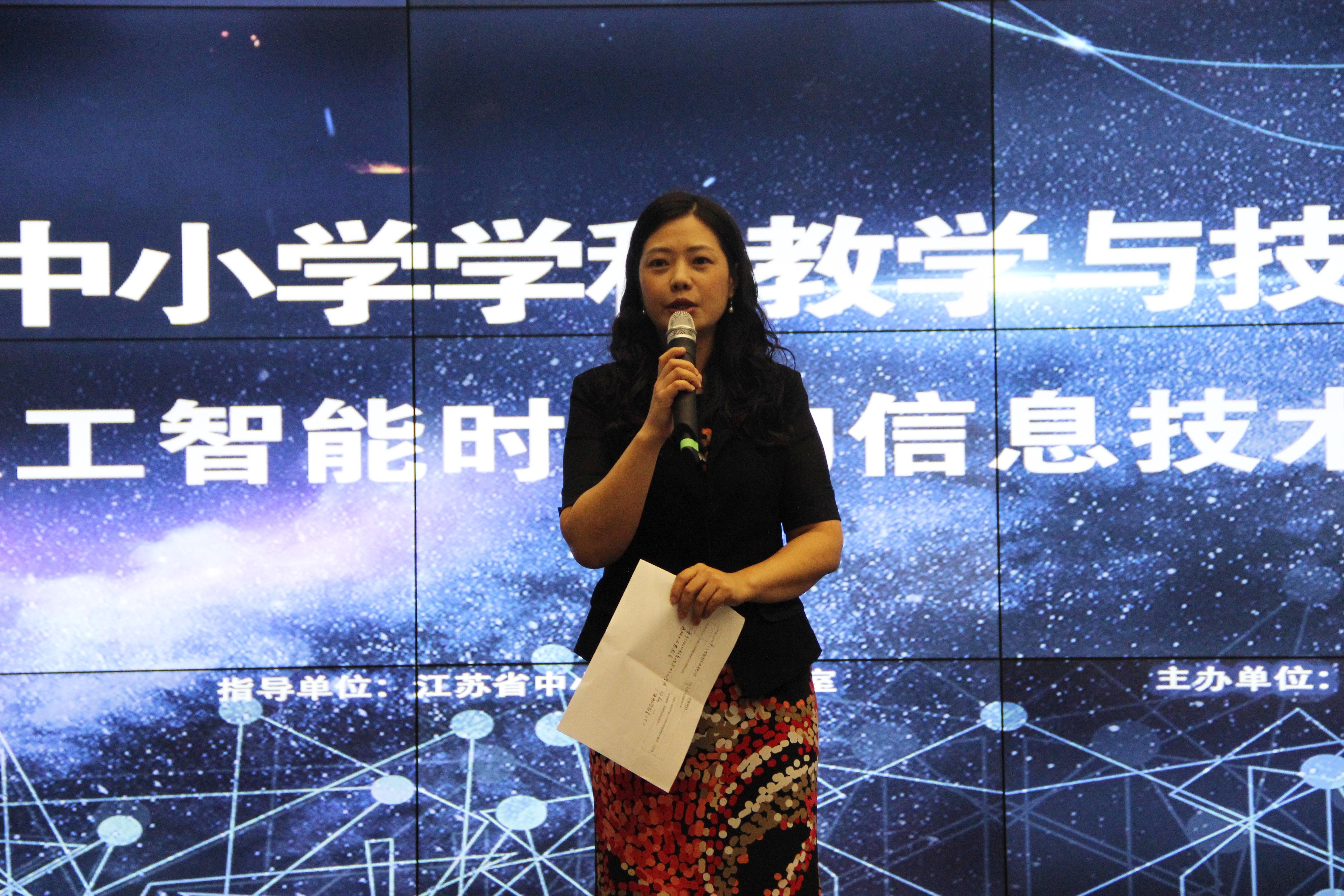 信息技术教育开启创新之门