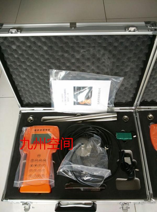 超聲波測深儀/100米超聲波水深儀/超聲波測定儀