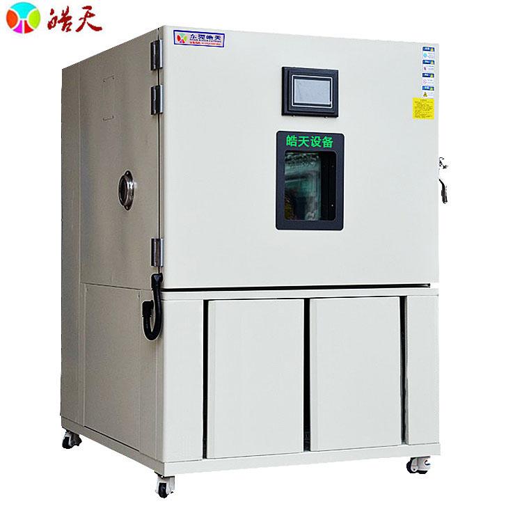 -70度低温箱试验箱快速温变试验箱供供应商