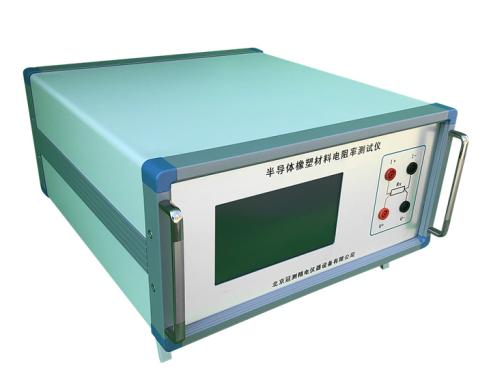 半導電材料電阻率測試儀
