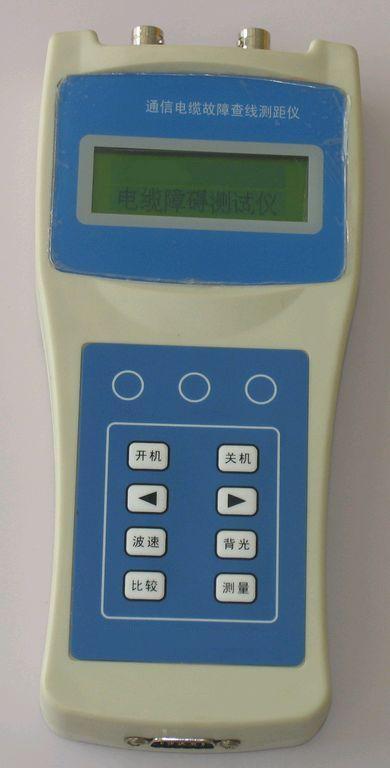 手持式电缆故障测试仪     型号:MHY-15073