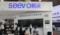 希沃智慧教育燃爆南京未来教育装备展