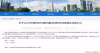 CEE2019 深圳幼教展助您掘金萬億幼教市??!