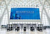 麦赛科技亮相腾讯全球数字生态大会,探讨数字政府智慧监管