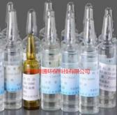 环保标样所 GSB07-3162-2014 水质标样 高锰酸盐指数  20ml