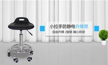 際慶科技升降、旋轉、移動、多功能椅