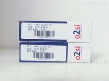 CDGG-010056-01  N-亚硝基二乙胺 标准品 1ml