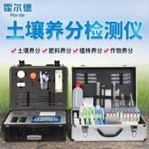 有机肥厂实验室仪器设备配置方案