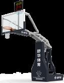 舒华品牌  场地设施  SH-P6301仿液压篮球架(玻璃篮板)