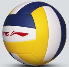 【李宁LI-NING】排球中考专用软式气排球软沙滩排球5号硬海绵成人学生拍球硬排PU柔软LVQK001-1