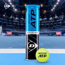 登路普【DUNLOP】601314 网球邓禄普登路普ATP澳网铁罐比赛训练用球 单罐4颗
